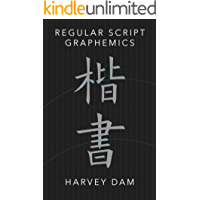 Regular Script Graphemics: How Chinese Characters Are Written