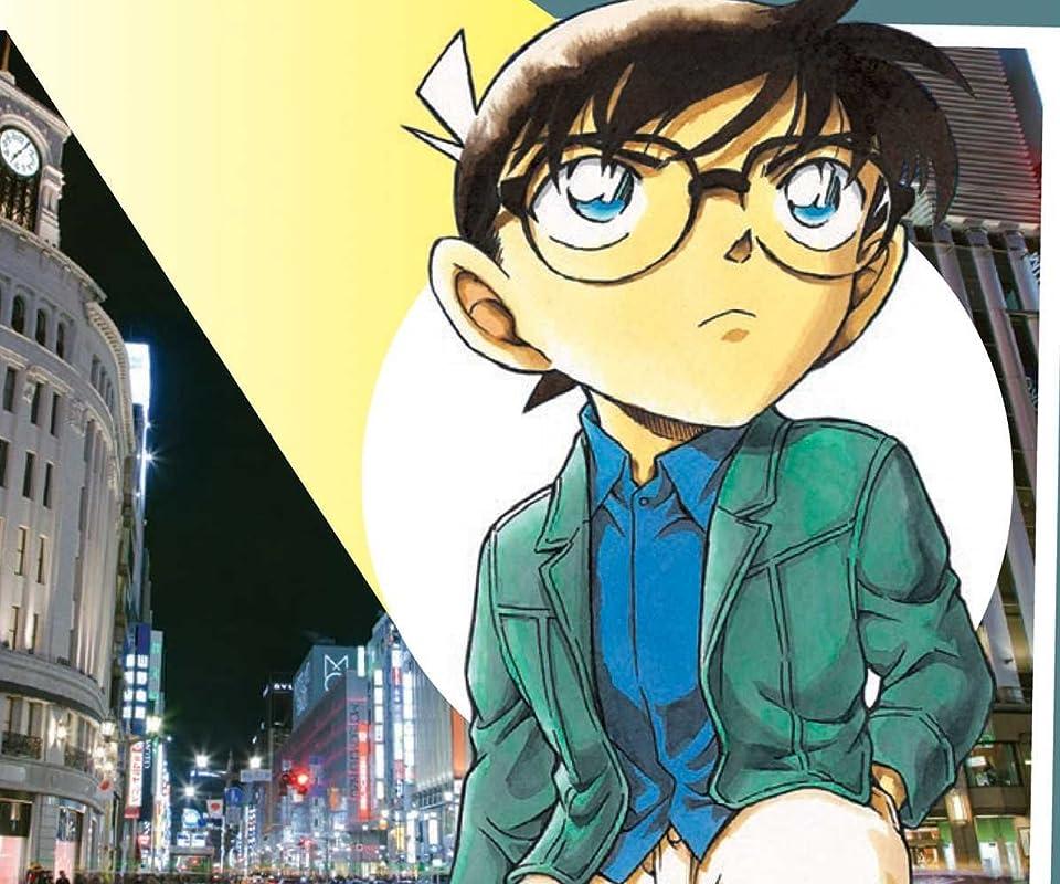 名探偵コナン 江戸川 コナン(えどがわ コナン) Android(960×800)待ち受け画像
