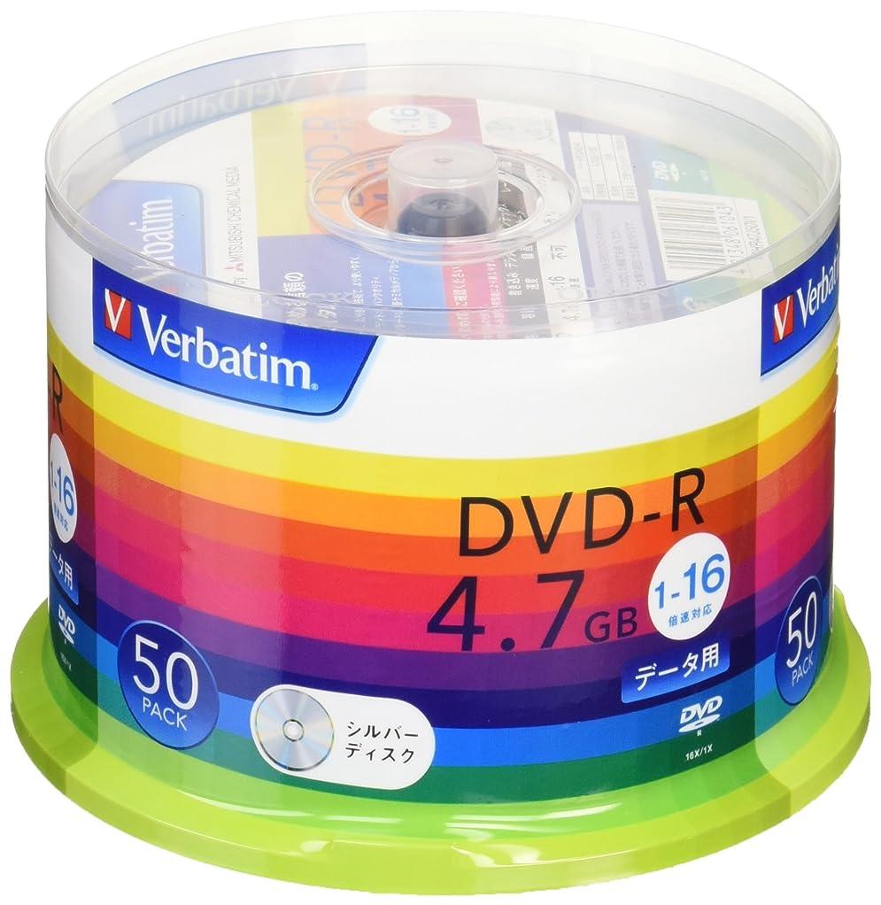メトロポリタンベーコンピカソビクター(Victor) 1回録画用 BD-R VBR130RP30SJ1  (片面1層/1-6倍速/30枚)