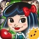Grimm's Snow White  ~ 3D Interactive Pop-up Book