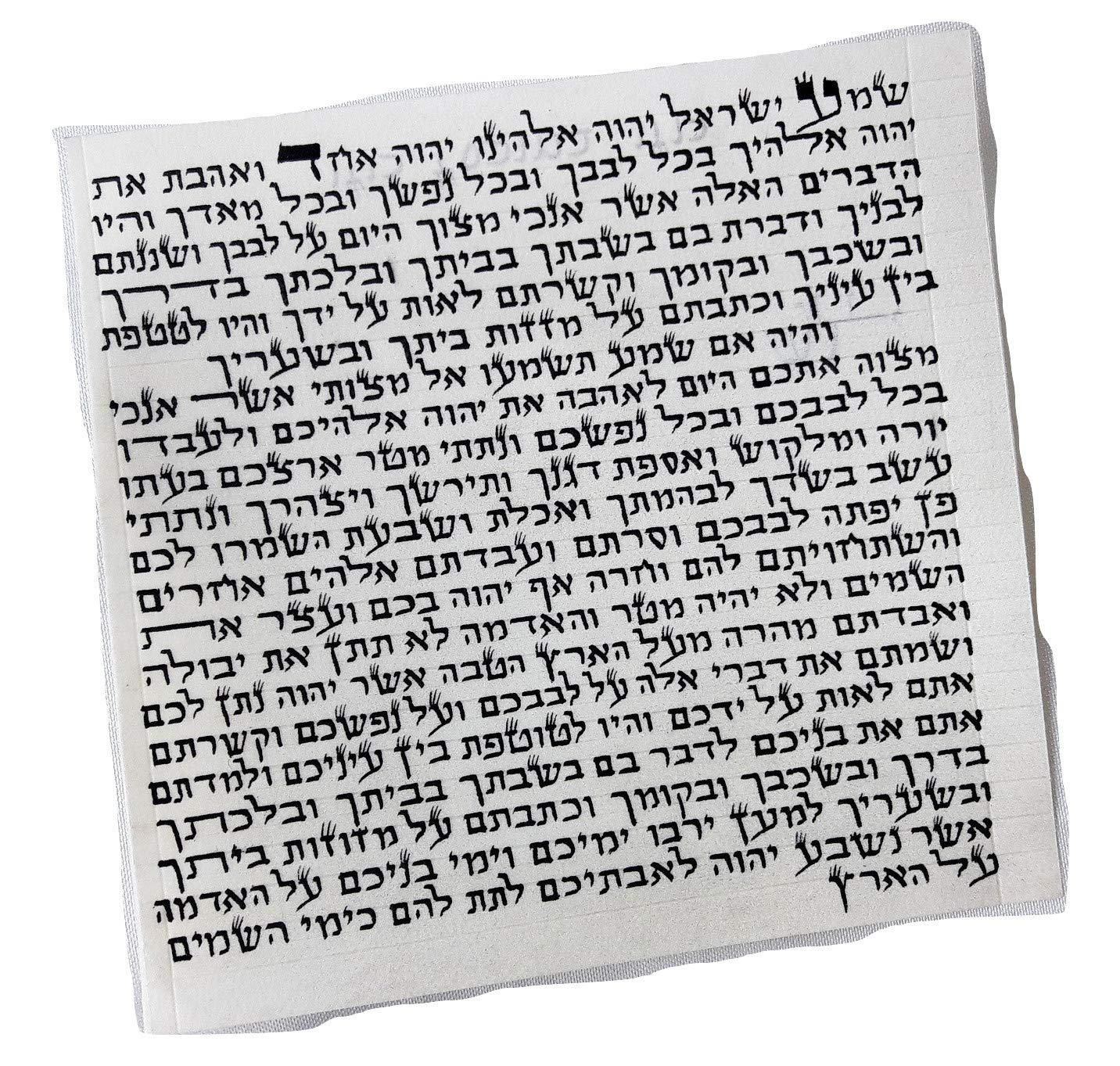 Lot 3 Pc Kosher Mezuzah Scroll Parchment Klaf 2.75'' / 7cm Made in Israel Kosher By a Certified Rabbi by holyland souvenir