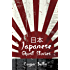 Japanese Ghost Stories: A collection of horror stories for English language learners (A Hippo Graded Reader) (English Edition)