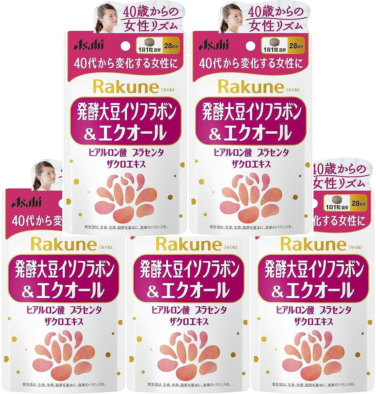 【5個セット】Rakune(らくね) 28粒 発酵大豆イソフラボン&エクオール B06XDXTG99