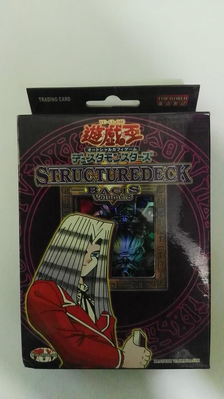 Amazon.com: YuGiOh Yugi Card Game Starter Deck: Toys & Games