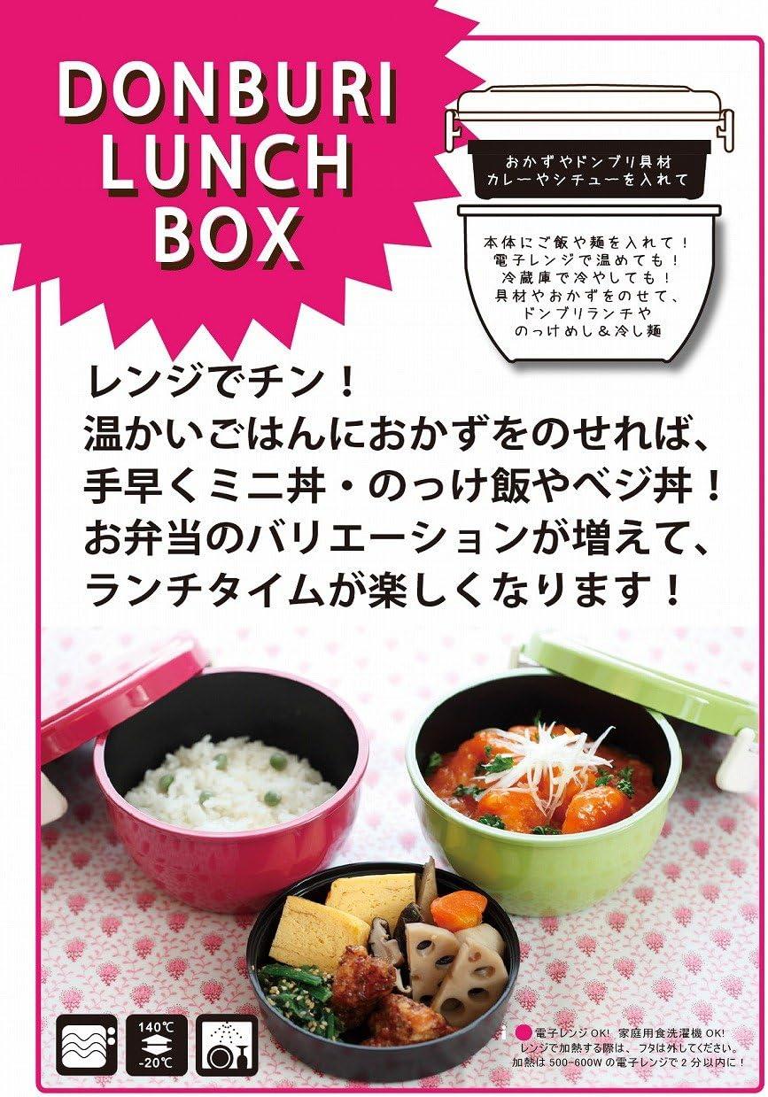 Thermal Lunch box Bento Hokadon Donburi Large warm food rice bowl HB-264 F//S NEW