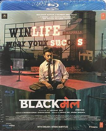 Blackmail Hindi BLU Ray All Regions English Subtitles: Amazon co uk