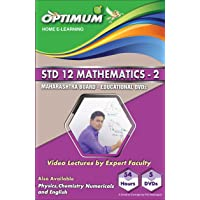 Optimum Educational DVDs HD Quality For Std 12 HSC Mathematics Part 2