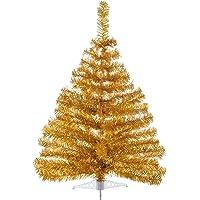 Hiskøl Künstlicher Weihnachtsbaum Tannenbaum Christbaum Variationsset