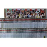 美味しんぼ コミック 1-109巻セット (ビッグ コミックス)