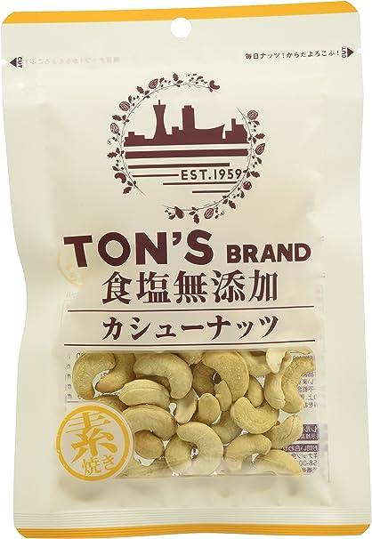 東洋ナッツ 食塩無添加カシューナッツ 75g×10袋