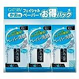 【まとめ買い】GATSBY (ギャツビー) フェイシャルペーパー 徳用42枚×3個パック