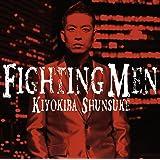 FIGHTING MEN(初回限定盤)(DVD付)