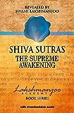 Shiva Sutras: The Supreme Awakening - Audio Study Set (English Edition)