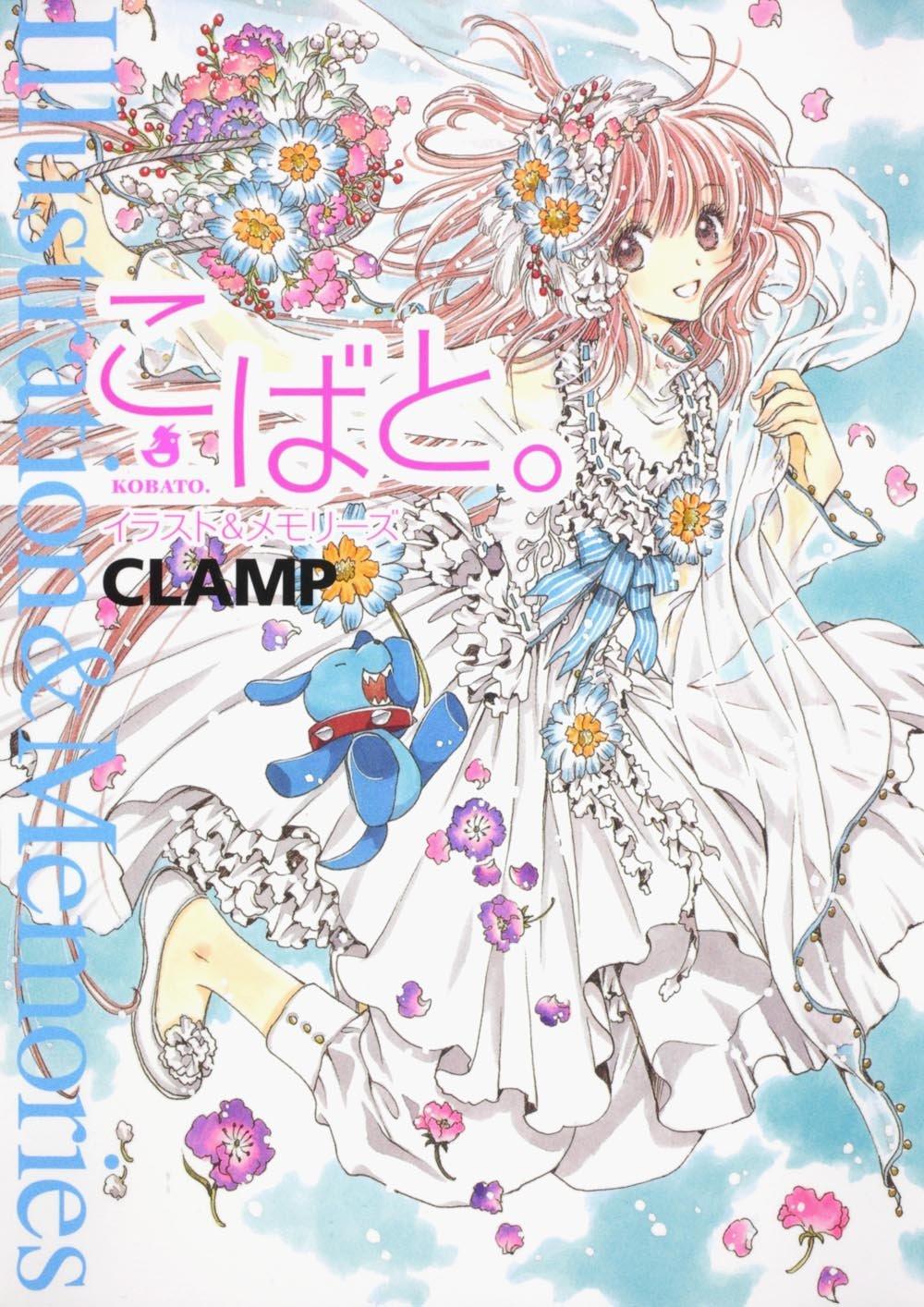 CLAMP Cardcaptor Sakura Illustration CollectionJapanese Manga Art Book JAPAN
