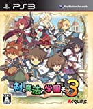 剣と魔法と学園モノ。3 - PS3