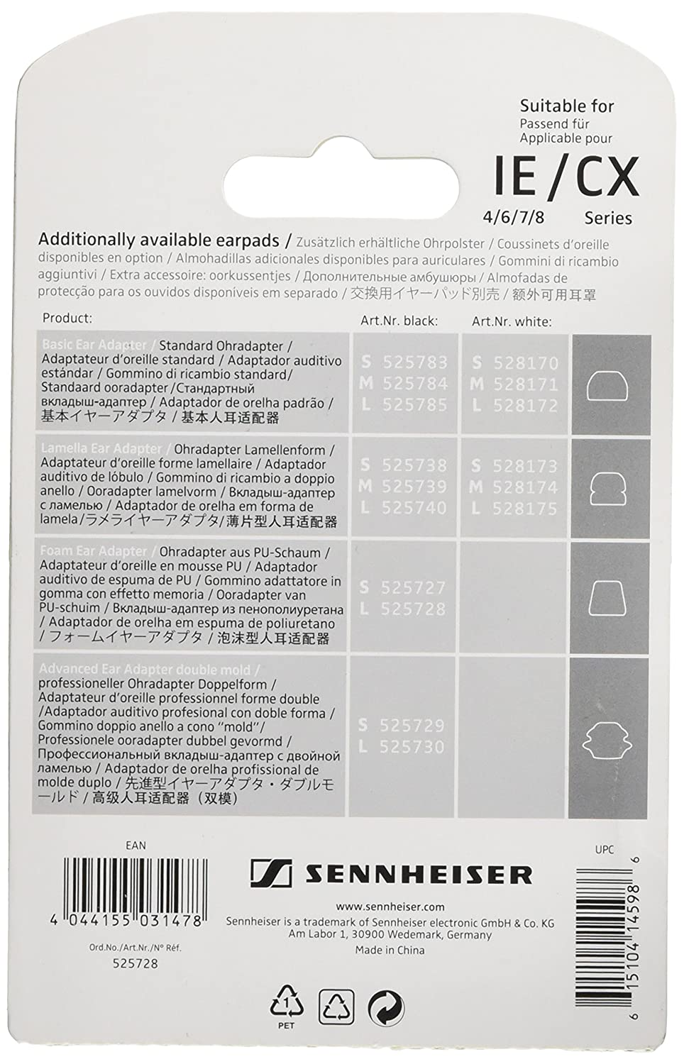 Amazon.com: [Domestic regular article] Sennheiser IE / CX replacement ear piece urethane foam Size L x 10 525728 (japan import): Home Audio & Theater