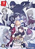 CLOCK ZERO ~終焉の一秒~ Devote 限定版 - Switch