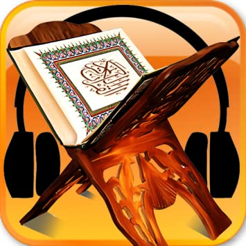 Amazon com: The Most Beautiful Quran Recitations: Appstore for Android