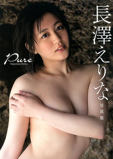Sexy pictures of girls masturbating