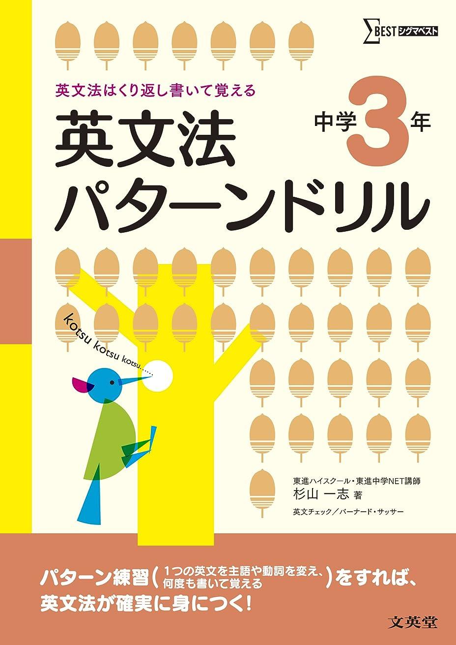 順応性ラウンジスロー基本からわかる英語リーディング教本