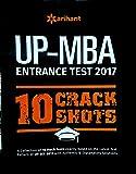 UP-MBA Entrance Test 2017 10 Crack Shots