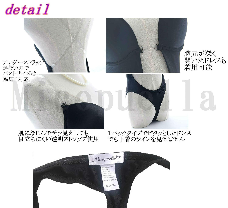 93b5520628d8e Amazon.co.jp:  Micopuella  ドレス用インナー レオタード カップ付き 社交ダンス 背中あき 下着  服&ファッション小物