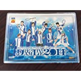 DVD ミュージカル テニスの王子様 Dream Live 2014