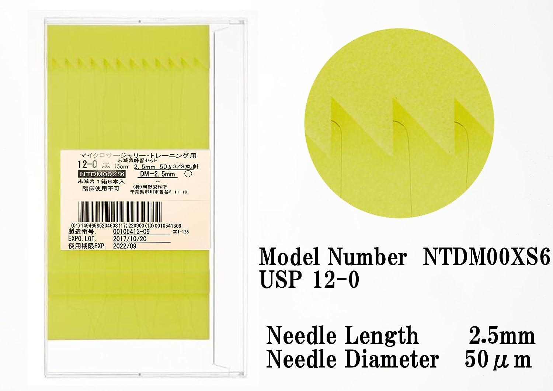 CROWNJUN 練習用 未滅菌 マイクロサージャリー用ナイロン 針付縫合糸 12-0 NTDM00XS6 B0788JTW4D
