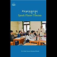 Speak Fluent Tibetan: བོད་སྐད་ཆུ་རྒྱུག་རྒྱུག (English Edition)