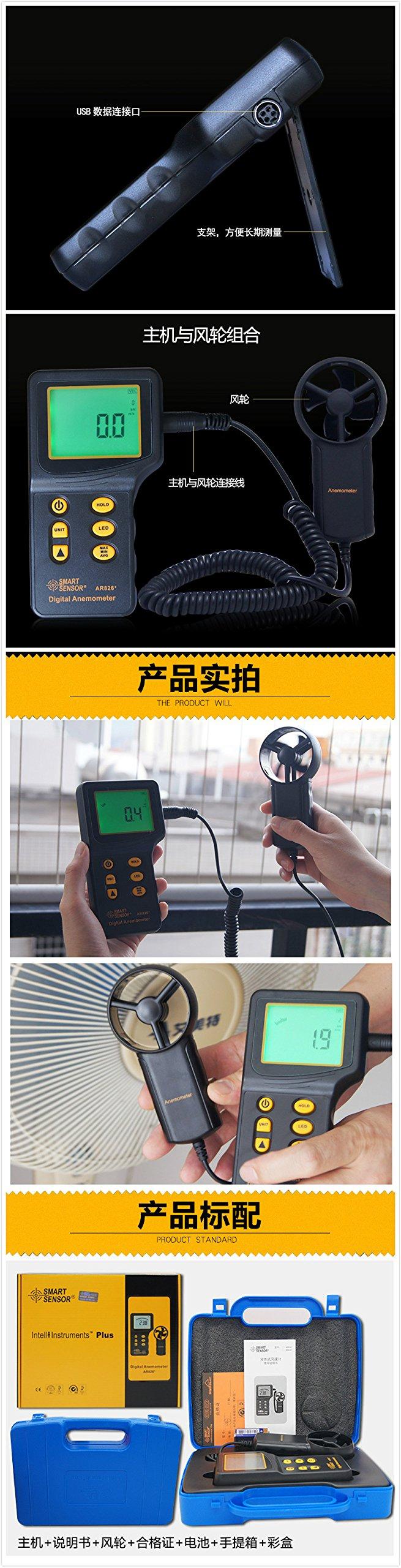 Original AR826+ Air Flow Anemometer Wind Speed Meter Wind Speed Gauge Tester 0.3~45m/s