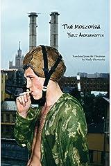 The Moscoviad Kindle Edition
