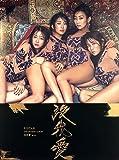 シースター SISTAR - 沒我愛 (4th Mini Album) CD + Photobook + Photocard [韓国盤]