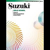 Suzuki Cello School - Volume 5 (Revised): Piano Accompaniment book cover