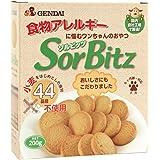ゲンダイ (GENDAI) 現代製薬 ソルビッツ(SolBitz) 200g 犬に多い9種類の食物アレルゲン不使用ビスケット