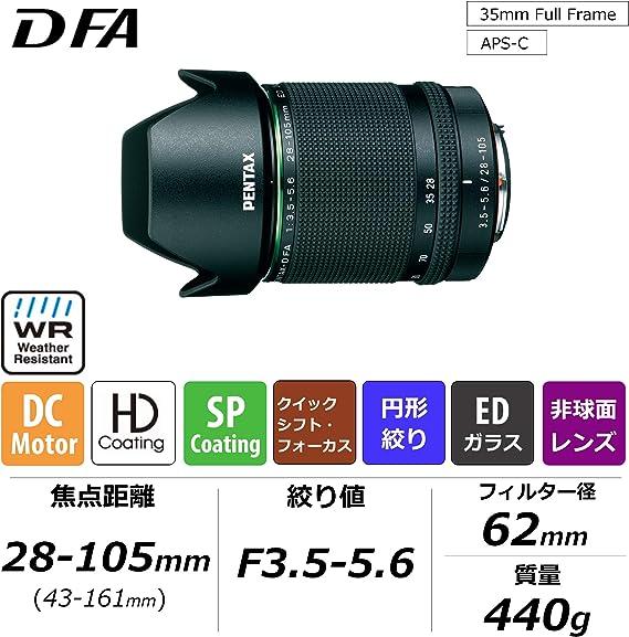 Target Pentax D Fa 28 105 Mm F Elektronik