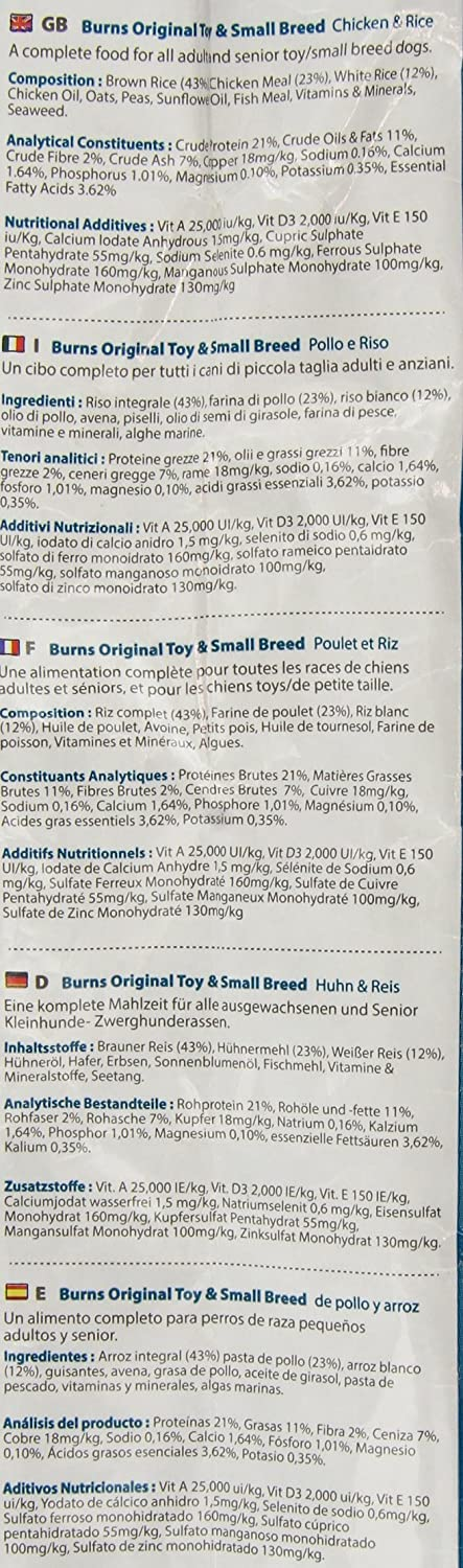 Amazon.com: Burns Dog Food Pet Nutrition Adult Small/ Toy Breed 6kg: Pet Supplies