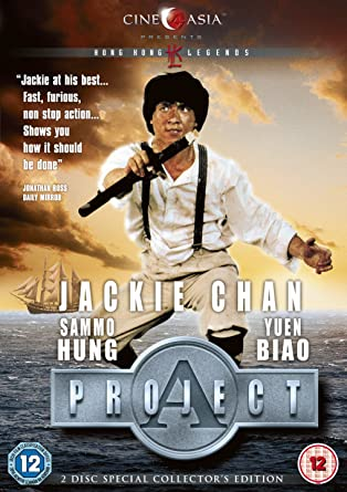 Projekt A / Project A (1983)