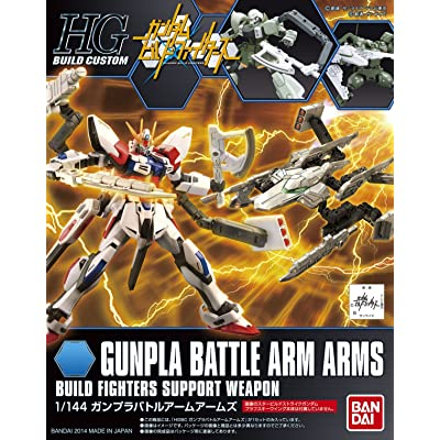 Bandai Hobby HGBC GunPla Battle Arms: Toys & Games [5Bkhe0201751]