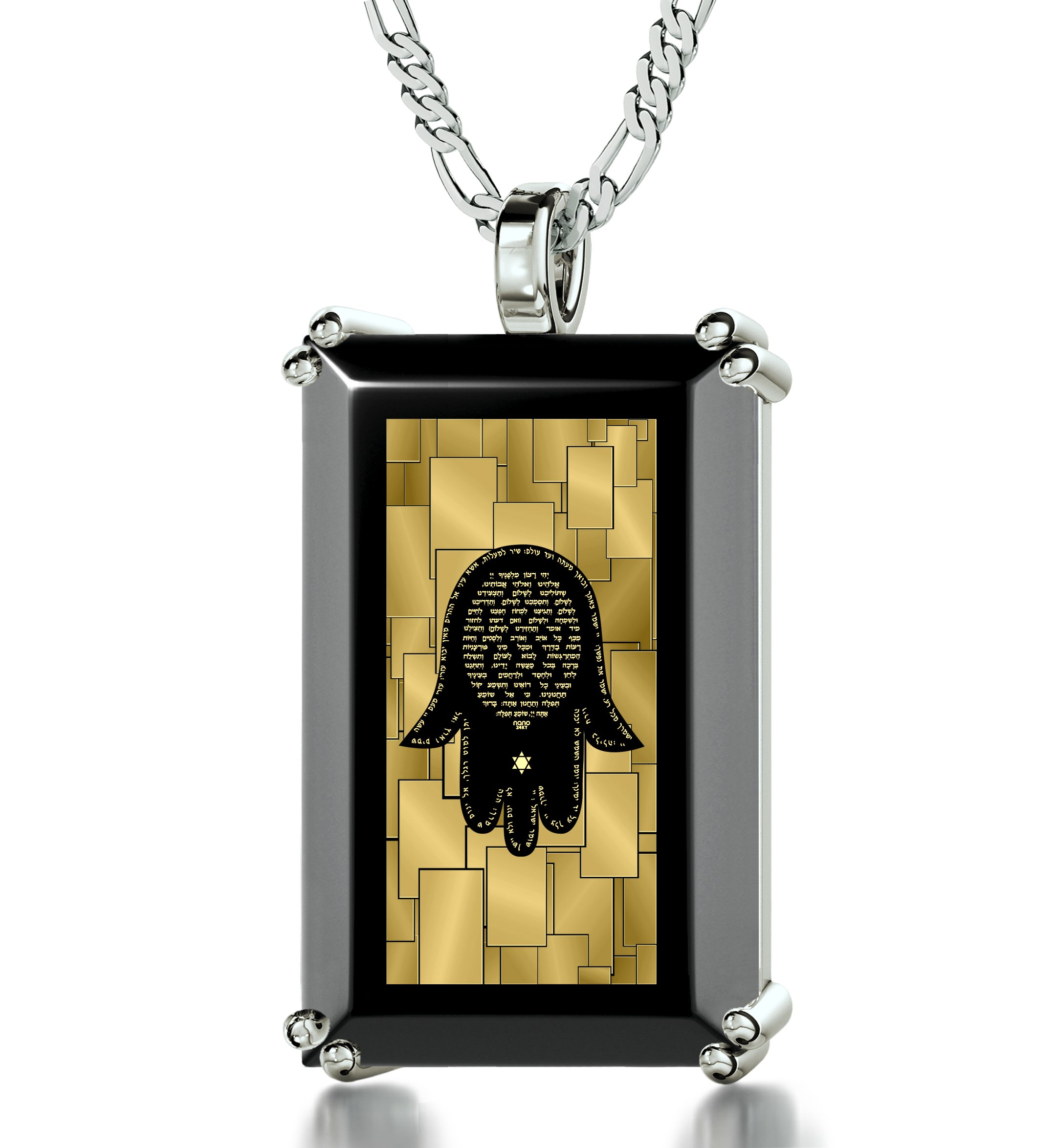 925 Silver Jewish Hamsa Necklace Inscribed in Hebrew with Prayer For Safe Travel in 24k Gold on Onyx Stone Pendant, 20''
