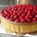 最高級洋菓子 ヴァルトベーレ 木苺チョコレートケーキ26cm プレートセット