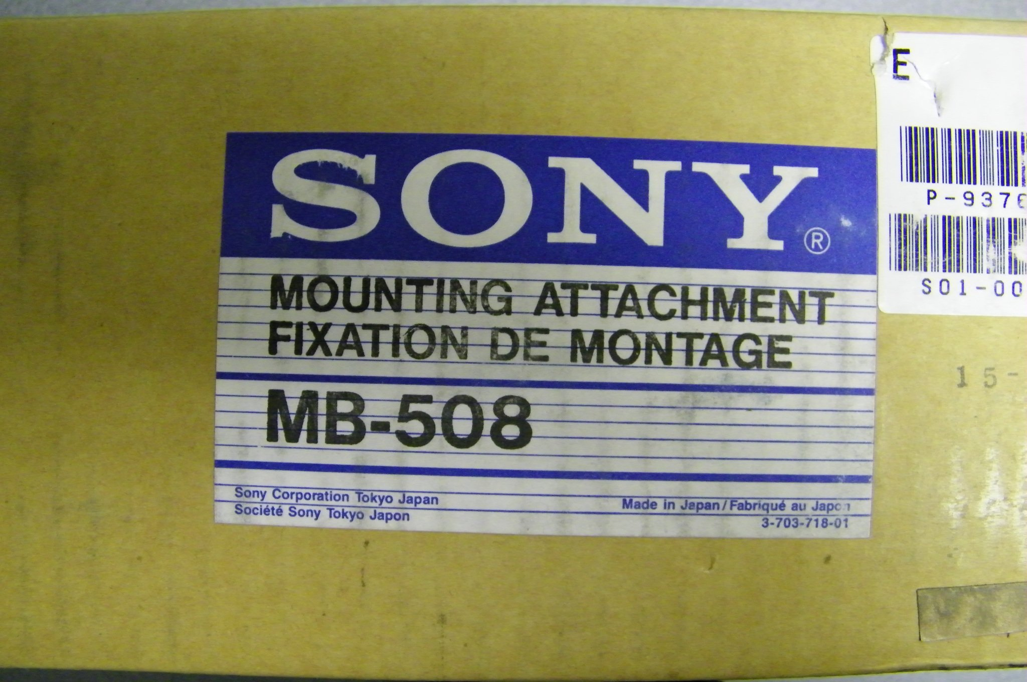 Sony MB-508 by Sony