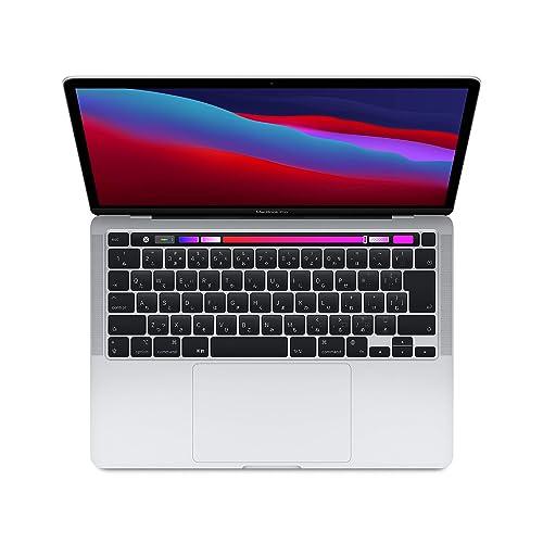 M1チップ搭載でProにふさわしい高性能を手に入れた13インチMacBook Pro