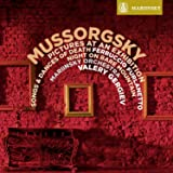 Mussorgsky: Pictures at an Exhibition, Night on Bare Mountain & Songs and Dances of Death