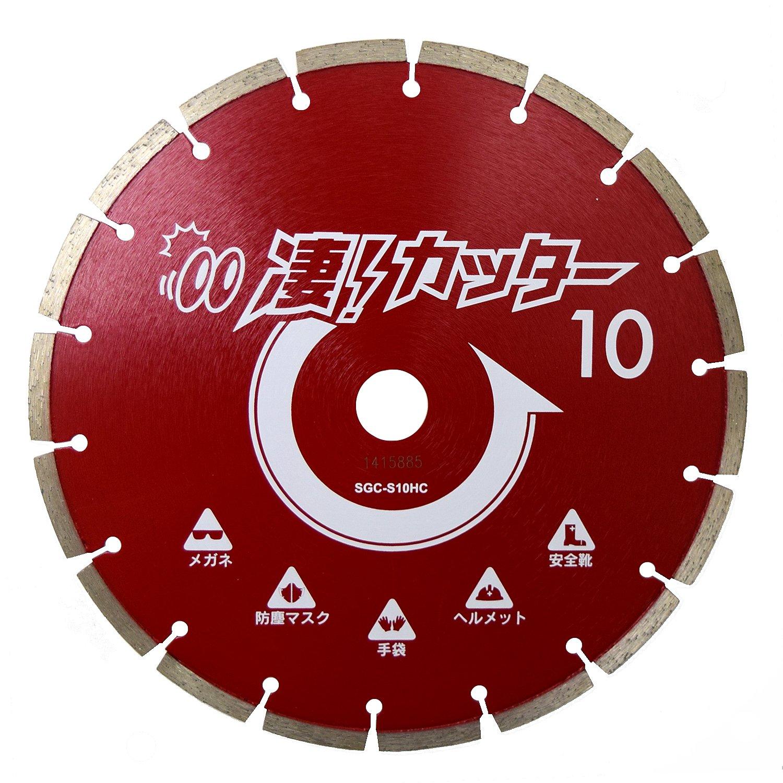 タケカワダイヤツール 凄! カッター 硬質コンクリート 255×2.6T×7.5W×25.4H SGC-S10HC B018RWQN2Q