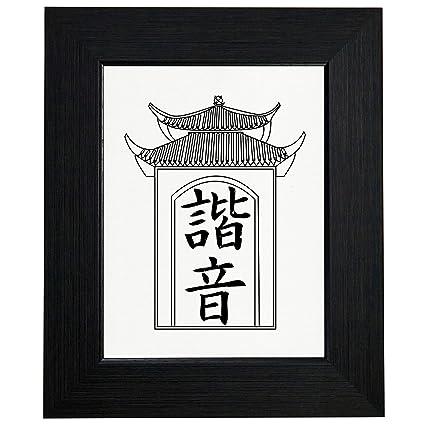 Amazon Harmony Chinese Japanese Asian Kanji Characters