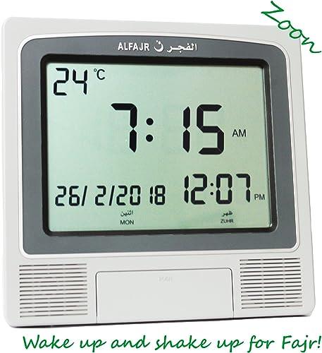 AlFajr Azan Clock – from Saudi – CW-05 Wall Alarm Islamic Muslim Grey -Simplified USA Manual for All Cities – ZOON