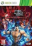 Fist of the North Star: Ken's Rage 2 (Xbox 360)