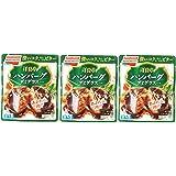 #234868-3A:味の素 冷凍 深いコク、ほんのりビター 洋食亭 ハンバーグ デミグラスソース (1袋:286kcal/165g)×3袋