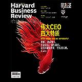 伟大CEO四大特质(《哈佛商业评论》2017年第5期)