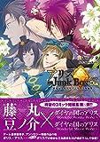 アリスINJUNKBOXDIA藤丸豆ノ介アリスシリーズ短編 (ミッシィコミックス)